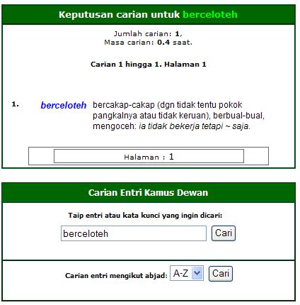 kamus-dewan-online-2